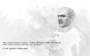 Ipod, words, apple, iphone, ipad, Hi-tech, background, мужчина, steve jobs, white, man обои 1960x1080